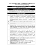 Download Advertisement - Balochistan Public Service Commission