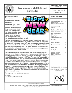 Kawananakoa Middle School Newsletter