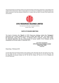 Date of board meeting - CITIC Resources Holdings Limited