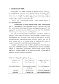 1. Introduction to BTBU