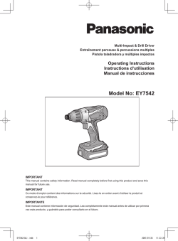 Model No: EY7542 - Encompass Parts