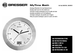 MyTime Bath - Optical