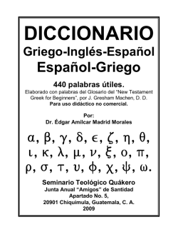 dic-griego