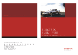fuel pump Catalogue