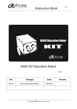 Instruction Book KAKU R2 Education Robot