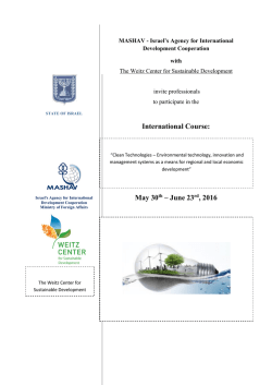 International Course: May 30th – June 23rd, 2016
