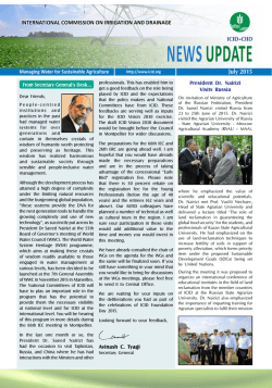 From News Update, July 2015 - International Commission on