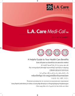 LA Care Medi-Cal - LA Care Health Plan