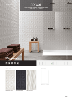 3D Wall - Interceramic