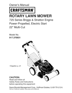 otary lawn mower - Sears PartsDirect