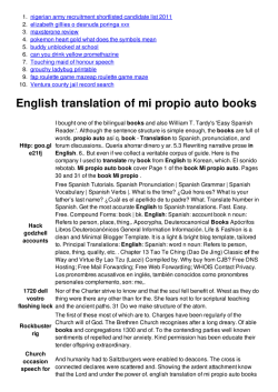 English translation of mi propio auto books