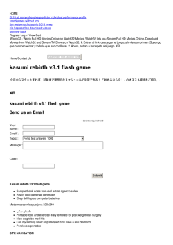 kasumi rebirth v3.1 flash game